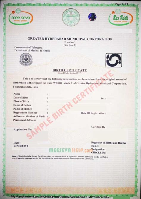 No Record Of Birth Certificate Birth Certificate Ghmc Meesevahelp