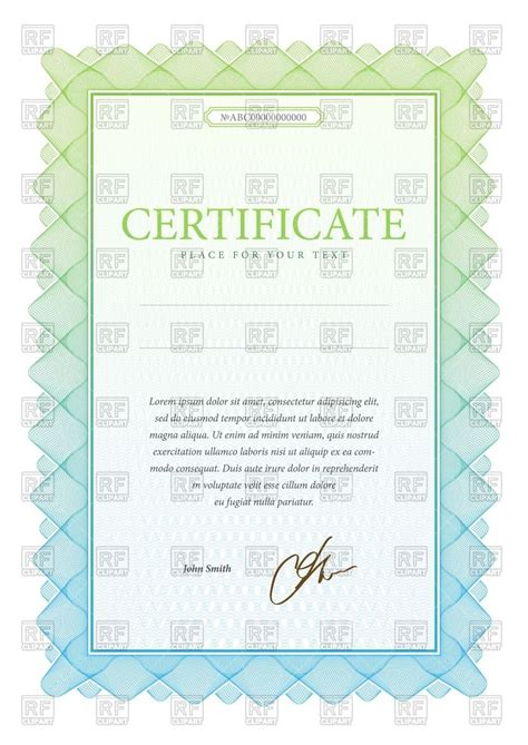 template of certificate diploma with guilloche elements