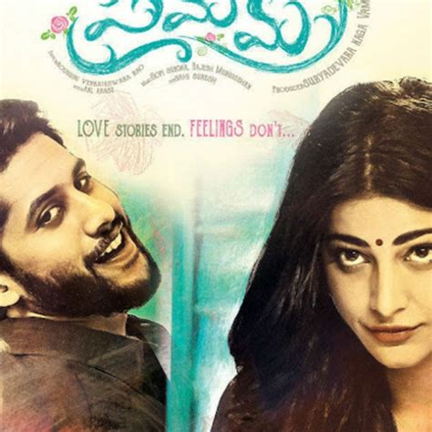 premam theme music zedge premam telugu movies to watch this week oct 7 weekend