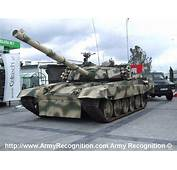 July 2008 Information News About Military Equipment