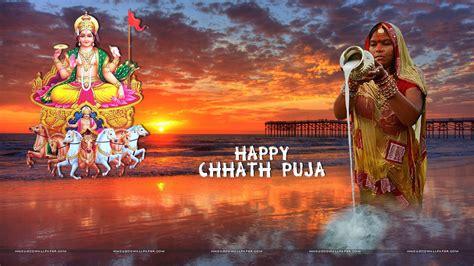 chhath maiya wallpaper happy chhath puja 2016 hd images wallpaper whatsapp dp