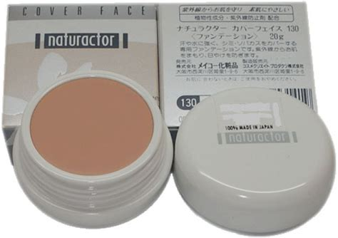 Foundation Naturactor naturactor cover no 130 concealer foundation price review and buy in uae dubai abu