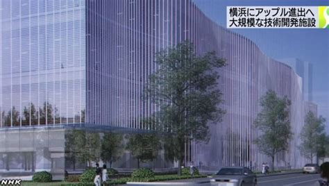 apple japan apple building futuristic looking technology center in