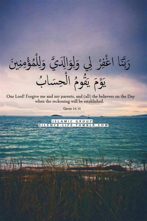 islamic quotes islam pinterest quran islam  quotes