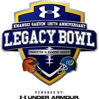 Legacy Bowl kg125 legacy bowl kg125legacybowl