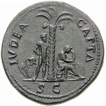 consolato pakistano moneta romana i sec e v con la scritta iudaea capta