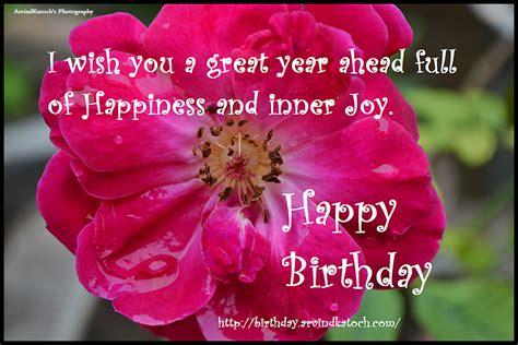 i wish you a great year ahead happy birthday card hd