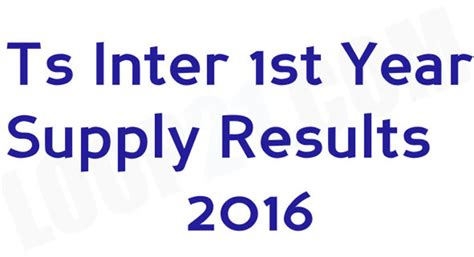 1 supplementary result telangana inter year supplementary results to be