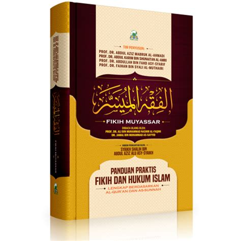Kitab Tauhid Darul Haq Tb Imam Syafii fikih muyassar bukumuslim co