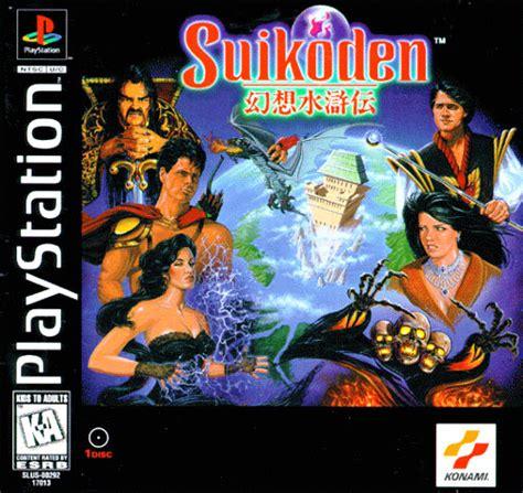 Suikoden Iii Faqwalkthrough For Playstation 2 By Dan | suikoden playstation ign