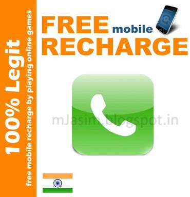 get free mobile recharge get free mobile recharge by proof