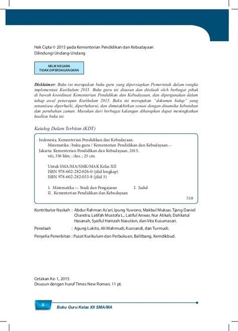 Matematika Xi Wajib K13 New matematika kelas xii k13 buku guru