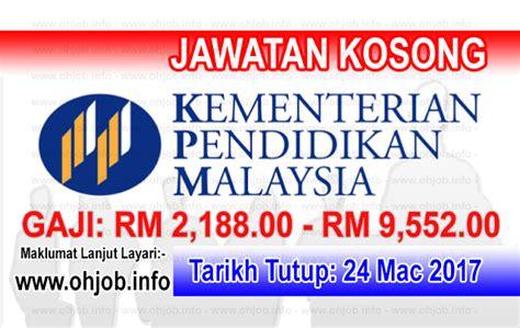 e perkhidmatan kementerian pendidikan malaysia kekosongan jawatan pegawai perkhidmatan pendidikan