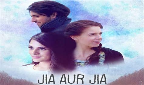 richa chadda and kalki movie jia aur jia movie 2017 release date cast kalki koechlin