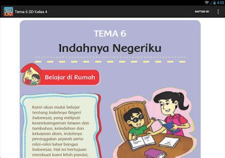 Buku Tematik Kelas Iv Tema 6 Indahnya Negeriku bse kur 2013 sd kelas 4 tema 6 apl android di play