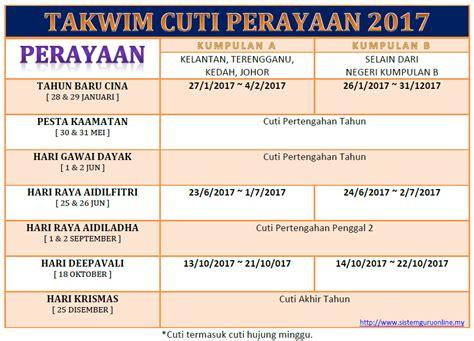 takwim cuti perayaan 2017 kalender cuti sekolah 2017