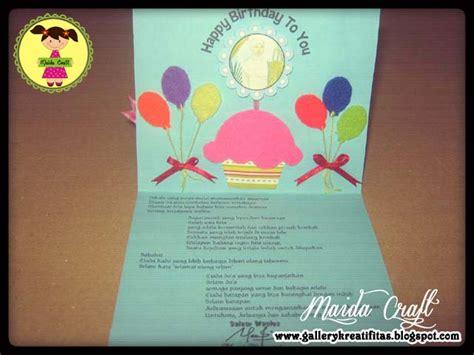 membuat kartu undangan ulang tahun dari kertas lipat kartu ucapan ultah untuk sahabat gallery kreatifitas