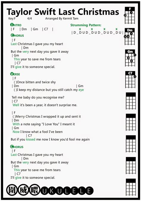 printable lyrics last christmas wham last christmas wham lyrics christmas cards