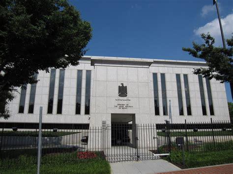 How To Build Own House file egyptian embassy washington dc 9522 jpg wikimedia
