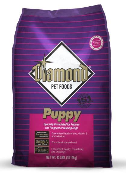 diamond hi energy adult dog food by diamond at mills fleet diamond dog food turners feed seed