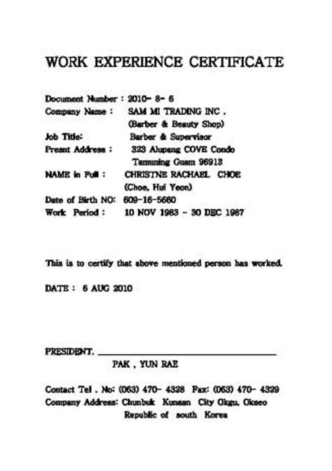 Work Experience Certificate Bangalore Sambayanan Work Experience Certificates For Foreigners Go
