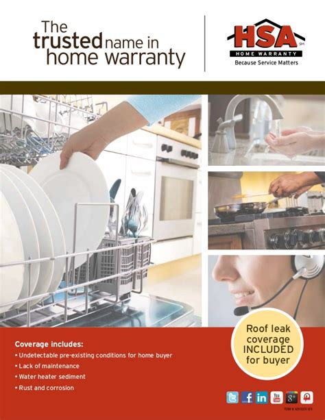 hsa home warranty brochure