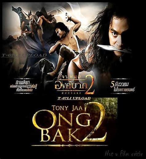 ong bak 2 jet film not a film critic quot ong bak 2 the beginning quot ong bak 2
