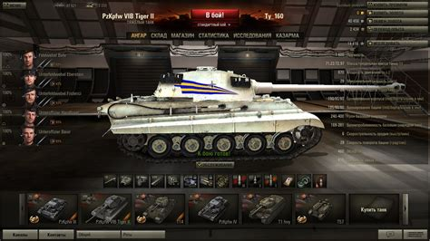 wot ii wot my tiger 2 by bf 109g14 on deviantart