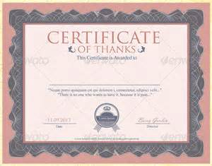 pin certificate of thanks and appreciation template pdf on