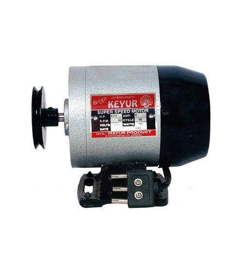 usha sewing machine motor price keyur sewing machine motor price in india buy keyur