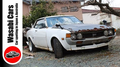 toyota coupes 2 1979 toyota celica gt rusty but trusty rusty musty 1977 toyota celica gtv coupe ra23 18r g youtube