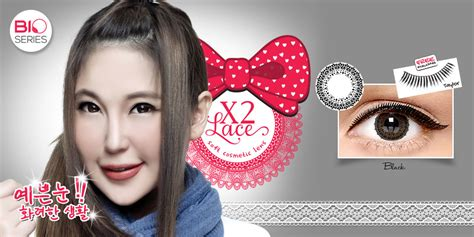 softlens x2 lace black exoticon your