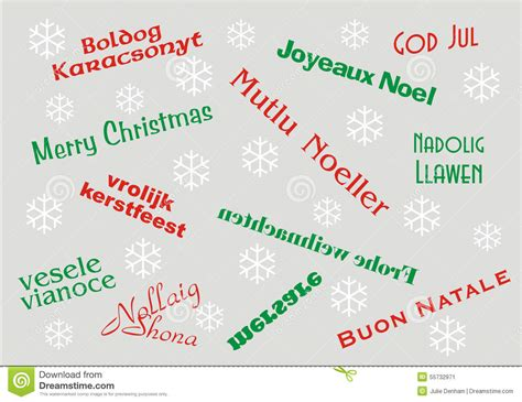 merry christmas banner multiple languages stock photo image