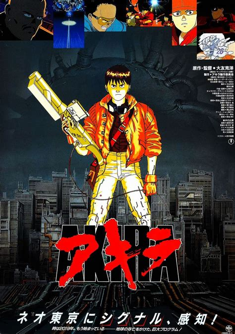 film anime manga original japanese akira poster cartoons anime pinterest