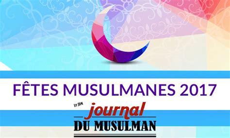 Calendrier Des Fetes Musulmanes F 234 Tes Musulmanes 2017 Calendrier Pr 233 Visionnel Des Dates