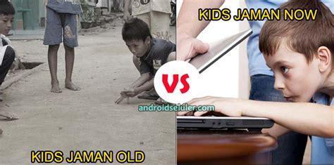 Piyama Anak Jaman Now meme lucu jaman now vs zaman ini bikin kamu ketawa mikir