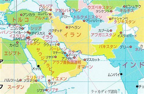 middle east map colored 画像 原油価格大荒れ30ドル台に どうする どうなる2016年の原油価格を予想してみた naver まとめ