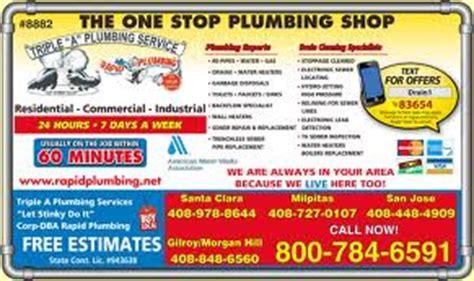 Plumbing San Jose Ca by San Jose Plumbers Announce San Jose Plumber Service