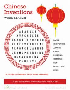 chinese inventions worksheet education com