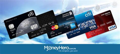 best airmiles credit card top 5 air miles credit cards in hk