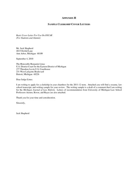 sample email for job application with resume how a and cover letter
