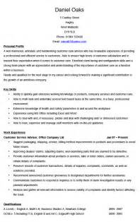 Service Advisor Resume Template by Customer Service Advisor Cv Exle Hashtag Cv