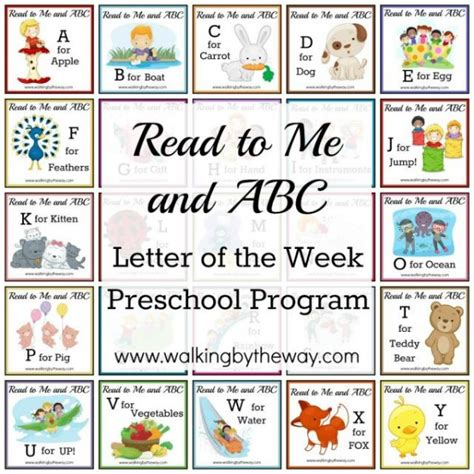 Me Me Me Read Online - free read to me abc preschool program money saving mom 174