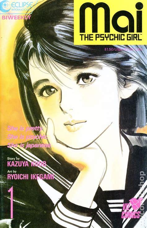 mai picture book mai the psychic 1987 comic books