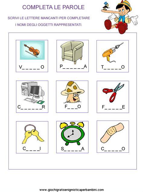 trova parola da lettere scheda didattica di completare le parole