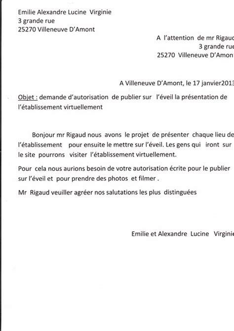 Lettre Demande De Papier Officiel Projet Mandala Demande D Autorisation Officielle