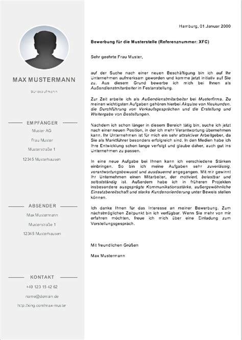 Bewerbung Muster Aushilfe New Yorker Bewerbungsvorlagen Und Muster 2018 Meinebewerbung Net