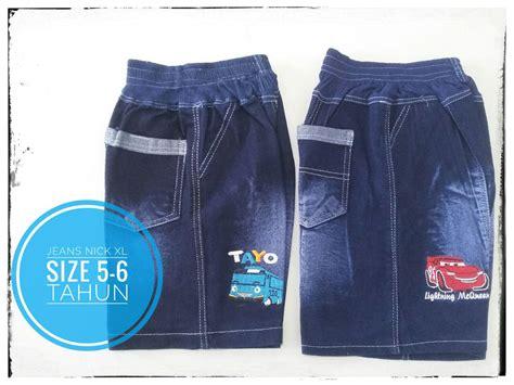 Celana Pendek Anak Murah Grosir obral baju pakaian murah meriah 5000