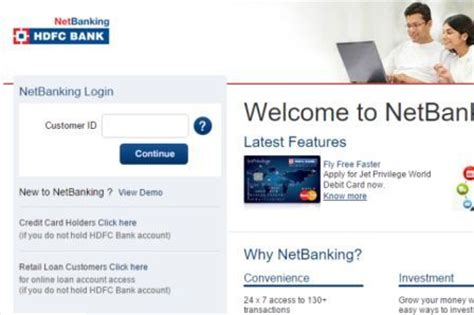 hdfc bank netbank how to activate net banking in hdfc bank