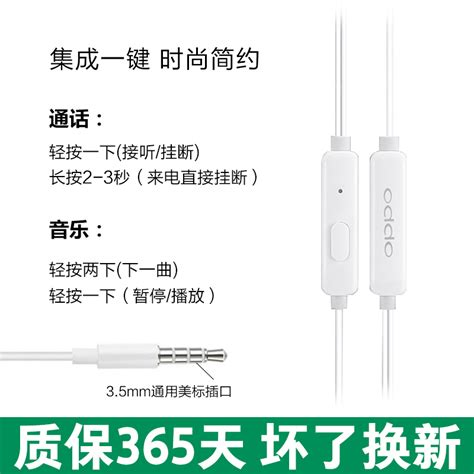 Original Headset Earphone Oppo R9 oppo headphones original authentic oppo mh133 r9s r11 a57